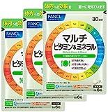 ファンケル (FANCL)マルチビタミン&ミネラル 約90日分 徳用3袋セット サプリメント