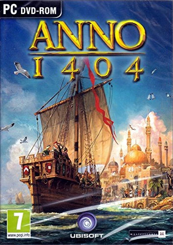 インキュバス難民重量Anno 1404 (輸入版)