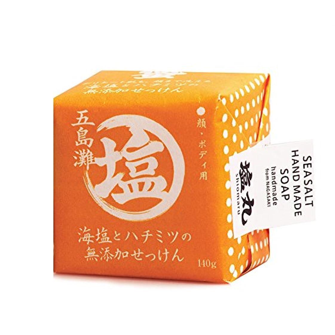 狭い飢えナット(塩丸)にがり入海塩の無添加せっけん/蜂蜜
