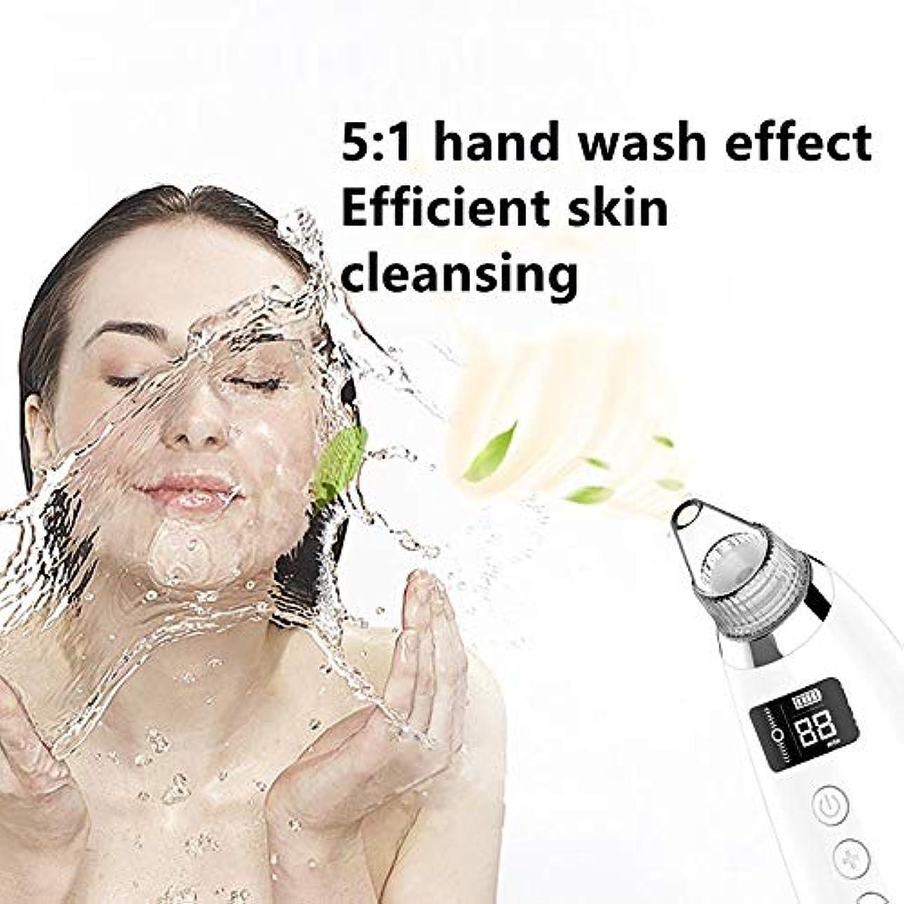 デッキ深い革新ブラックヘッドリムーバー毛穴掃除、強い吸引充電式電気顔面にきびクリーナーツール&5多機能の削除面皰吸盤Extractorのマシン