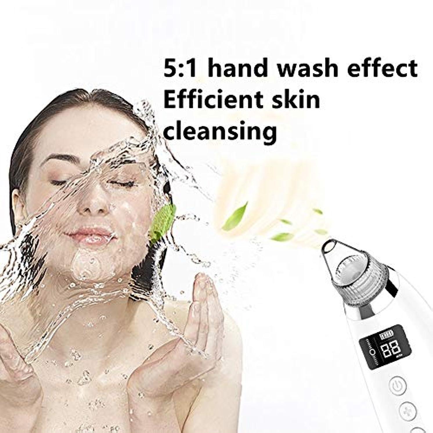 ホラー簡潔な情報ブラックヘッドリムーバー毛穴掃除、強い吸引充電式電気顔面にきびクリーナーツール&5多機能の削除面皰吸盤Extractorのマシン