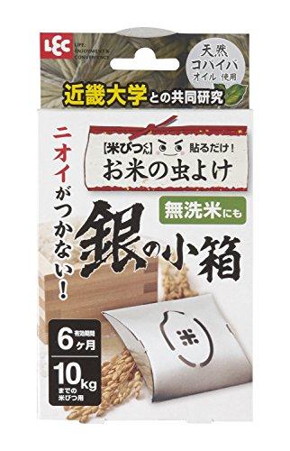 レック 米びつくん 銀の小箱 (お米の虫よけ) 10kg対応...