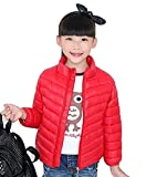 Lisa Pulster ダウン ジャケット コート キッズ 子供 用 フードなし 軽量 防寒 保育園 小学生 登山 90 100 110 120 130 (レイド, 90)