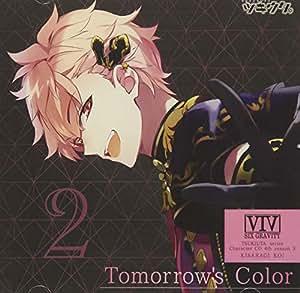 「ツキウタ。」キャラクターCD・4thシーズン3 如月恋「Tomorrow's Color」