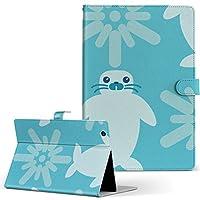igcase Qua tab QZ8 KYT32 au LGエレクトロニクス キュアタブ タブレット 手帳型 タブレットケース タブレットカバー カバー レザー ケース 手帳タイプ フリップ ダイアリー 二つ折り 直接貼り付けタイプ 003855 ラブリー 動物 花 キャラクター