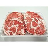 豚肩ロース スライス 1kg カナダ産 冷凍