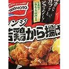 味の素 レンジ 若鶏のから揚げ 1kg 【冷凍】