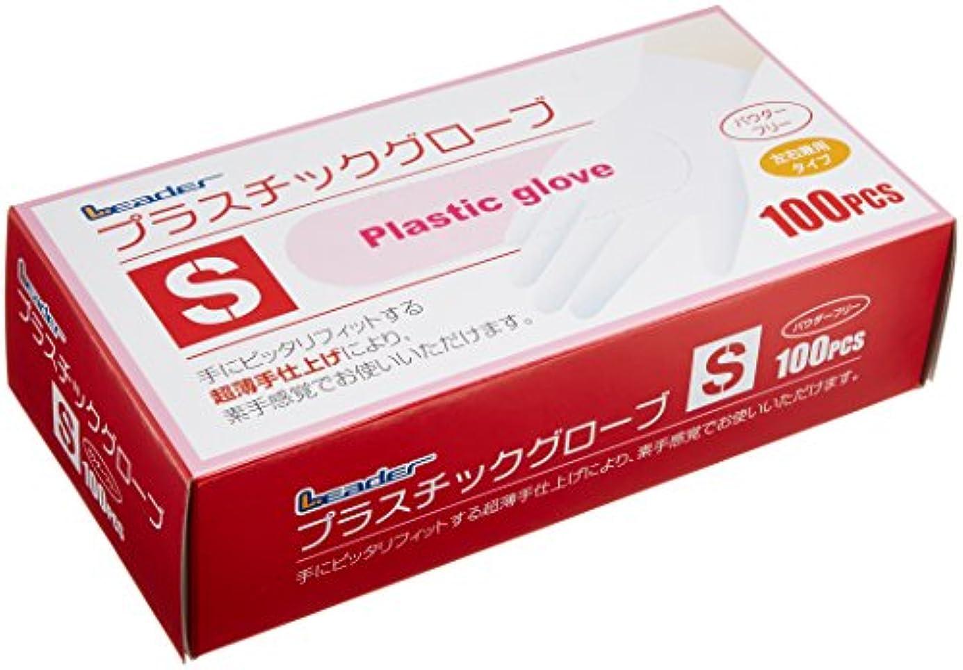 ソロ受粉する最高リーダー プラスチックグローブ Sサイズ 100枚入