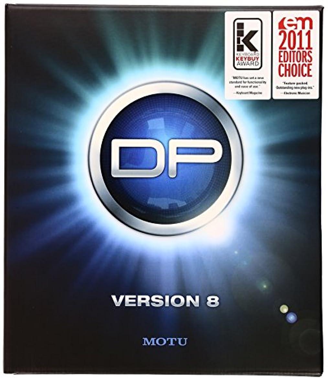 アイザック開示する貼り直すMOTU Digital Performer 8 音楽制作ソフトウェア DP8
