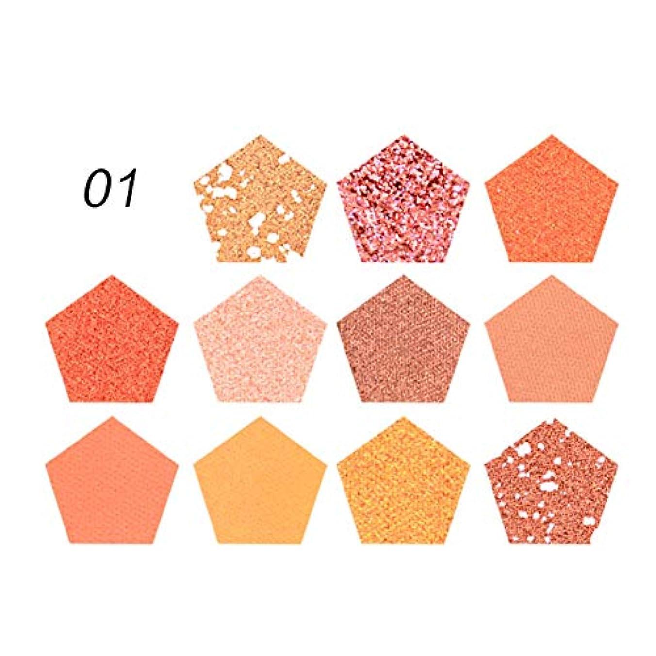 暗記する規制するヒゲ11色 アイシャドウパレットローズゴールドケース 長続き カラーファスト 防水 汚れ防止 美しい外観 アイシャドー ブラウンの色調 春夏 Cutelove