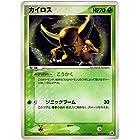 【シングルカード】カイロス 006/083★ (ポケモンカード) レア/1stEDなし/ホイル仕様