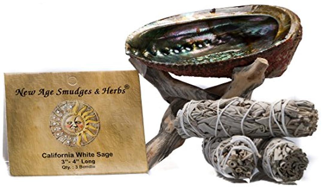 分解する多用途ストロークスマッジングキット - カリフォルニアホワイトセージ スマッジワンド 3本 (サルビア?アピアナ) 美しい自然の5インチ - 6インチ アバロンシェル 天然木製コブラ三脚スタンド付き - セージスティックの長さは4インチ