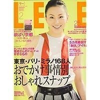 LEE (リー) 2008年 02月号 [雑誌]