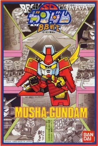 BB戦士 SDガンダム 武者ガンダム(ムシャガンダム) NO.17