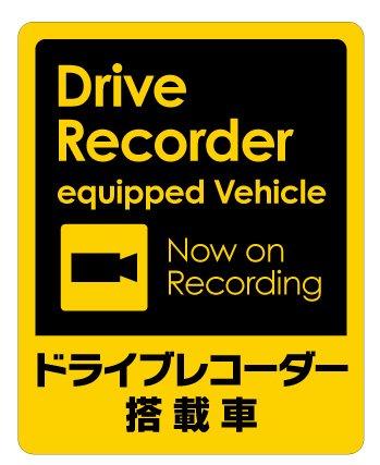 Seal&Sticker's ドライブレコーダー搭載車ステッカーイエロー&ブラック sts-drvrec_03_yel_k_st