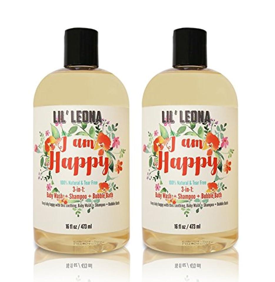今晩純正増幅3-in-1 Baby Shampoo Bubble Bath and Body Wash - 32 oz- By Lil Leona by Leona