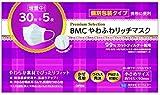 (PM2.5対応)BMC やわふわリッチマスク 小さめサイズ 30枚入