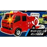 トミカ ライトキーホルダーDX [3.モリタ CD-I型 ポンプ消防車](単品)