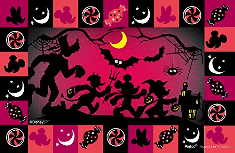 132ピース ジグソーパズル クリアスタンドパズル ディズニー ハロウィンの夜に