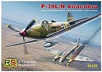 RSモデル 1/72 P-39 L/N エアラコブラ 「92132」 プラモデル