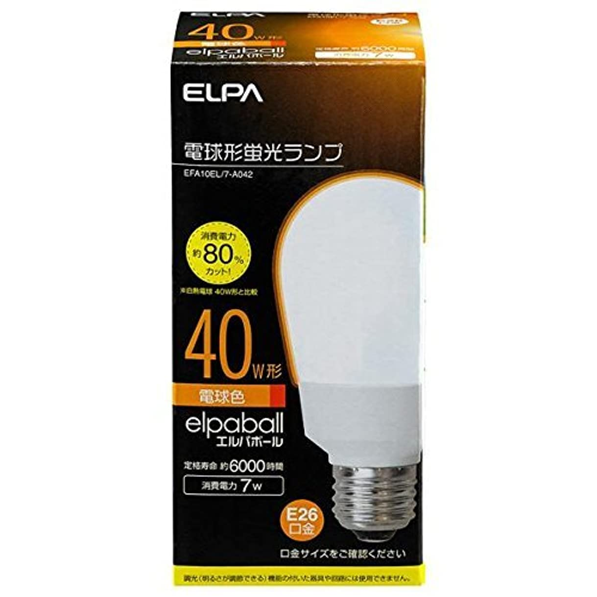 打たれたトラック居心地の良い埋めるELPA 電球形蛍光ランプ A10形?電球色ELPA EFA10EL/7-A042