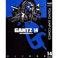 GANTZ 14 (ヤングジャンプコミックスDIGITAL)