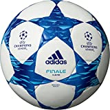 adidas(アディダス) サッカーボール 4号 フィナーレ クラブプロ AF4834WB