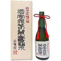 【清酒】亀泉酒造 純米大吟醸原酒 酒家長春 720ml 桐箱入