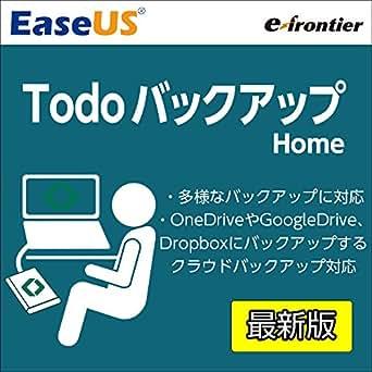 EaseUS Todoバックアップ Home (最新)|オンラインコード版