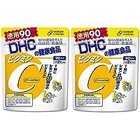 【2個】ビタミンC(ハードカプセル)徳用90日分【栄養機能食品(ビタミンC・ビタミンB2)】