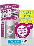 エージーデオ24 デオドラントロールオン 無香料 40ml&シートセット(医薬部外品)