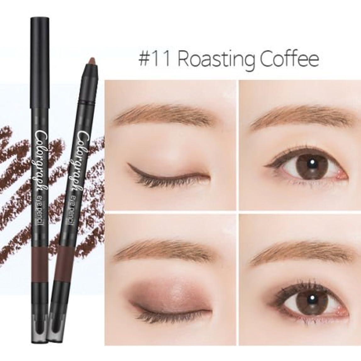 落花生詩人彼[New] MISSHA Color Graph Eye Pencil 0.5g/ミシャ カラー グラフ アイペンシル 0.5g (#Roasting Coffee [Matt])