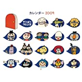 でこぼこフレンズ カレンダー2009 ([カレンダー])