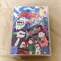 はじめてのおそ松さんセット DVD 初回封入特典ステッカー付