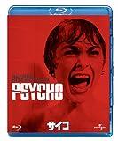 サイコ 【ブルーレイ&DVDセット】 [Blu-ray]