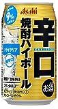 アサヒ 辛口焼酎ハイボール ドライクリア (350ml×24本)×3箱