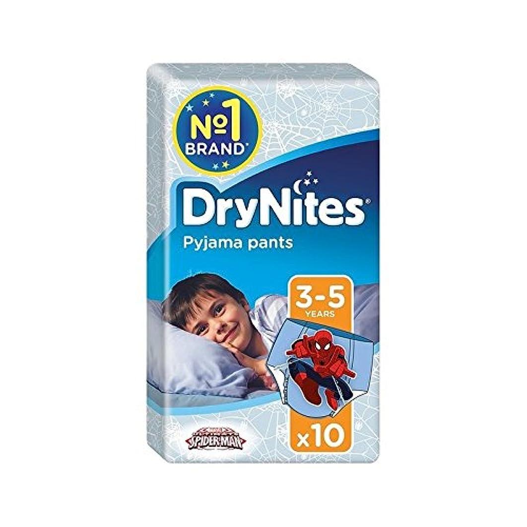 複雑なヒール熟す1パック男の子10のための3-5年のDrynites (Huggies) (x 2) - Huggies 3-5 years DryNites for Boys 10 per pack (Pack of 2) [並行輸入品]