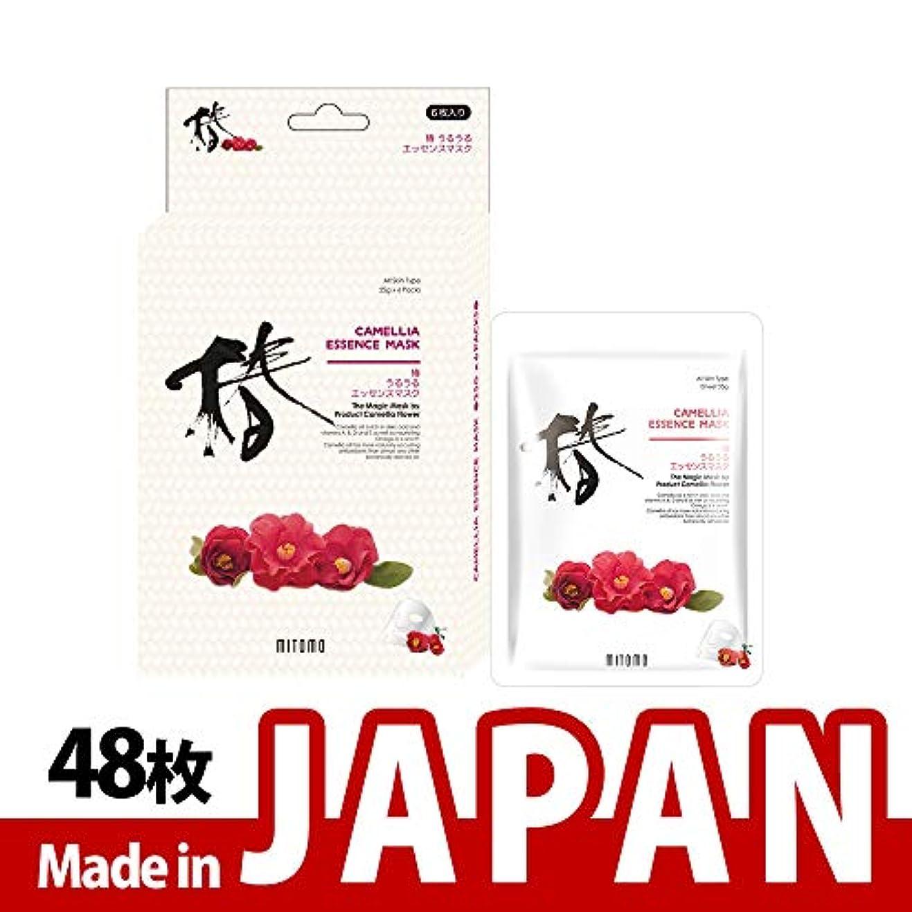 習熟度駅敵MITOMO【JP512-D-0】日本製シートマスク/6枚入り/48枚/美容液/マスクパック/送料無料