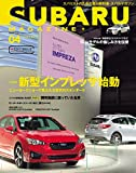 SUBARU MAGAZINE(4) (CARTOPMOOK)