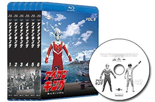 アイアンキング Blu-ray シルバー&アイアン カバーコンピCD付き全巻セット(BD6巻+CD)