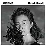 シネマ(通常盤)(音楽/CD)