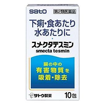 【第2類医薬品】スメクタテスミン 10包