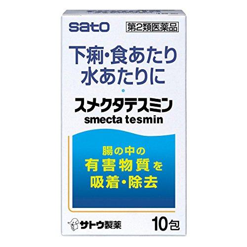 (医薬品画像)スメクタテスミン