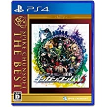 【PS4】ニューダンガンロンパV3 みんなのコロシアイ新学期 SpikeChunsoft the Best