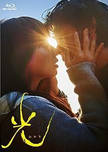 光 スペシャル・エディション Blu-ray【2枚組】
