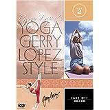 YOGA Gerry Lopez Style VOL.2 テイクオフ~肉体の調和 [DVD]
