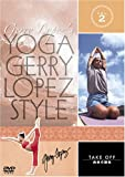 YOGA Gerry Lopez Style VOL.2 テイクオフ~肉体の調和[DVD]
