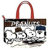 ナカジマコーポレーション PEANUTS保冷保温ミニトート お弁当 ランチバッグ スヌーピー ブラザーズ