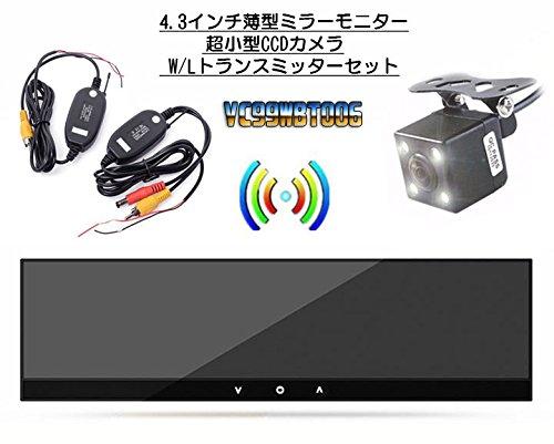 origin ワイヤレス バックカメラ セット 12V 車用...