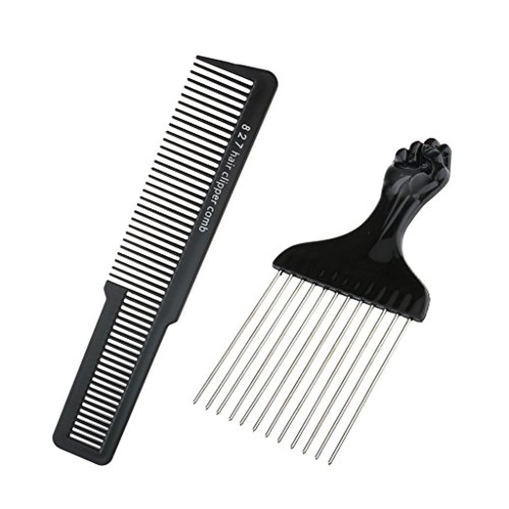引き算ツイン対処美容院の理髪師のヘアスタイリングセットの毛の切断のクリッパーの櫛セットが付いている黒いステンレス鋼のアフロピックブラシ